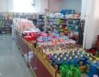 奎文好位置中型百货超市急转