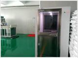 专业食品吸塑包装定制,在博罗长宁镇选大辉实业用心服务健康生活
