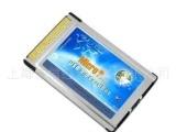 笔记本USB扩展卡 扩展卡 USB扩展卡