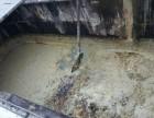 园区专业清理单位隔油池 隔油池清理方案与详细说明
