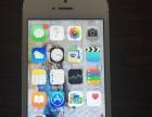 转让闲置苹果5S国行64G还在保修期