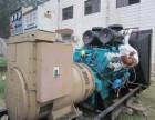 无锡发电机回收价格(咨询中心)无锡二手发电机回收公司