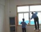 山水龙城|兴尔旺|东苑新村|东方城专业保洁、擦玻璃