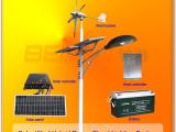 飞利浦太阳能路灯 风光互补太阳能路灯 风能互补路灯厂家三年质保
