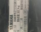转让17年5月新款正宗雅马哈巧格125i电喷