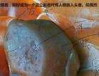 中国 国运石