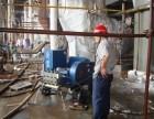 重庆工业设备清洗与维护