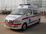 无锡120救护车转运患者24小时咨询电话