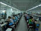 制衣厂服装公司转让,制衣及办公设备齐全,接手可生产(可空转)