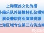 上海鹰苏文化,信箱门把手投递,派发,宣传资料印刷等