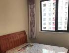 九龙湾 一期 新房 精装修 没住过人 两室