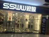 天津SSWW维修技术部