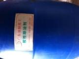 厂家直销..高环保的铝件清洗剂.除油剂.