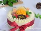 预定订购26家揭阳忠诚饼包屋生日蛋糕同城配送榕城揭东揭西