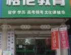 涿州格伦教育成人高考2018年高起专 专升本报名开始