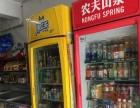TP三鑫工业园日营业额7千临街超市转让