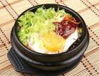 北京哪里有教学石锅拌饭的-费用贵吗