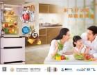 除菌冰箱真的可以除菌吗