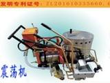 一機兩用機械震蕩機 震蕩線平線均可使用