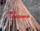烟台废旧电缆废铜废铝电缆大量回收