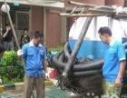 专业管道疏通 疏通马桶 疏通下水道 清理化粪池