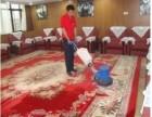 长宁区新华路附近保洁公司 商务楼地毯清洗 二手房保洁消毒