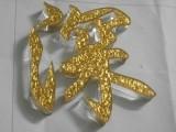 佛山市桁架出租,灯布灯片,展架,水晶字,发光字,KT板等