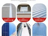 普洱江城外墙sbs防水卷材补漏材料安装销售