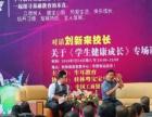 桂林一对一辅导的收费标准一对一名师辅导