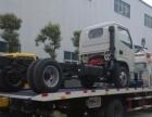 厂家直销一拖二清障车,道路救援车