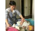 上海艾囡囡月嫂公司推荐擅长产后耻骨痛护理的月嫂