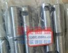 东风商用车EQ153钢板主销29N-01252