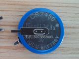 CR2450带焊脚 3V Henli Max 加工焊片 煤矿人员