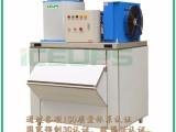 商业制冰机 片冰机 制超市冰机 制海鲜冰机制水产冰机 小型