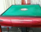 出售九成新麻将桌450元