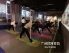 广州哪里有瑜伽练 冠雅瑜伽特价799元40节课
