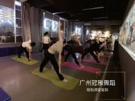 广州哪家机构瑜伽培训收费比较便宜