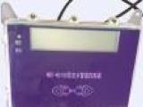 供应WBT.NS100型兼容有线无线的机井灌溉控制器