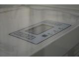奥洁医用家用卧室办公室平板式等离子空气净化消毒机