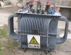 成都变压器回收电线电缆回收配电柜回收公司