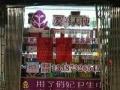 沙子岭农贸市场侧潭邵路 商业街卖场 30~80平