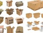 牛皮纸包装彩箱礼品箱手提袋不干胶玩楞纸纸板