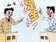 在深圳买房定金想退合同没签买房定金能退吗?