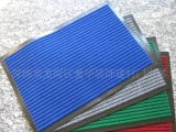 双条纹地毯 复合地毯 坑纹地毯 PVC复