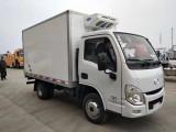跃进S70国六小型蓝牌汽油机冷藏车 冷冻 冷藏 保鲜运输车