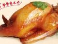 安徽紫燕百味鸡加盟吗紫燕百味鸡加盟电话多少