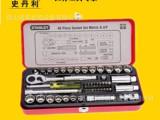 史丹利五金工具 46件综合性公英制套筒套装 工具箱组合89-51
