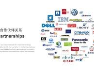 大连微笑汉语精品学校-企业外籍员工专业汉语培训