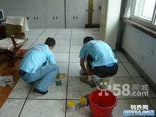 """新房开荒""""外墙清洗""""大理石翻新""""各类地毯清洗""""玻璃清洗装修"""