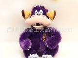 怪物毛绒玩具   公仔玩偶可爱送女生生日礼物 布娃娃 超柔短毛绒